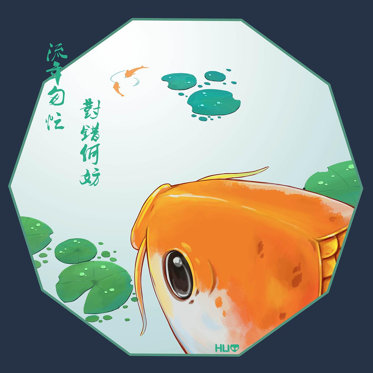 锦鲤图片古风手绘