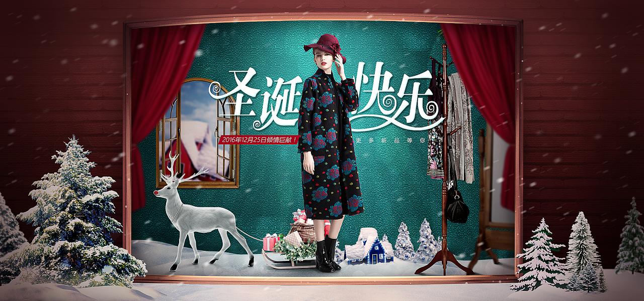 圣诞海报|网页|banner/广告图|风无祭 - 原创作品