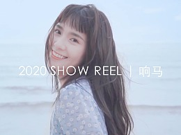 2020年终视频作品回顾|响马摄影