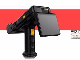 三防产品设计_专业的三防扫描机设计