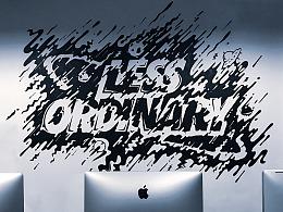 Less Ordinary 墙设计 Wall Art