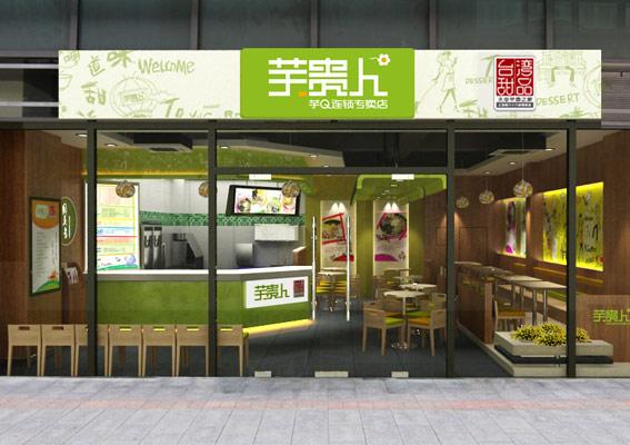 上海芋贵人甜品店装修设计,甜品外卖店设计,饮品店室内设计公司,北京图片