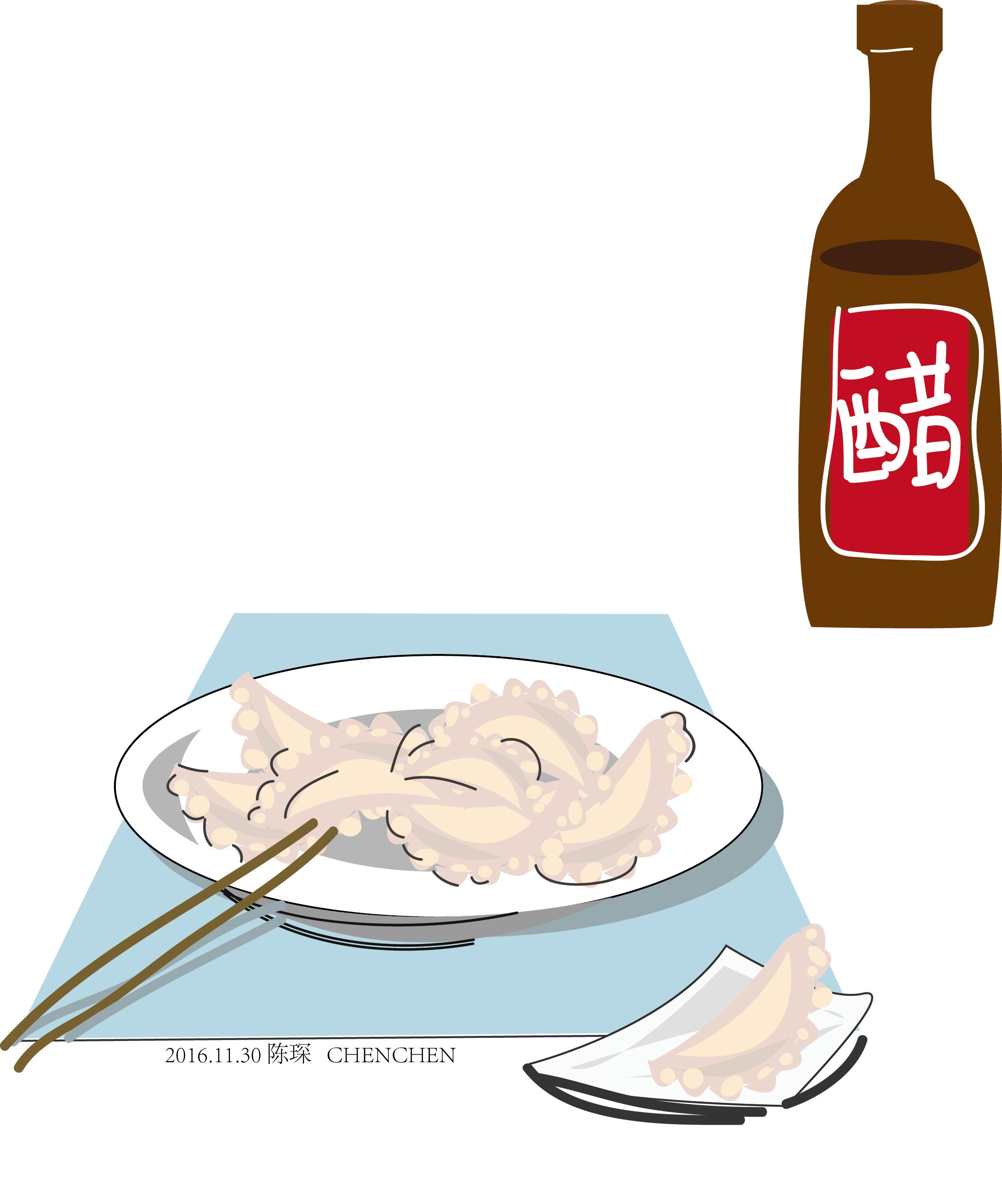 手绘手账素材饺子