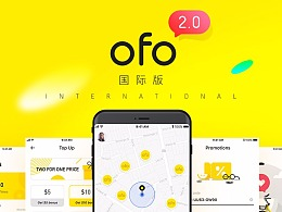 ofo小黄车 国际版 2.0 全新升级