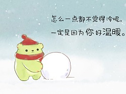 《萌芽熊童子》寒冬将至