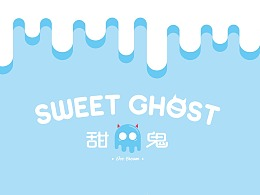 【品牌设计】甜鬼-SWEET GHOST