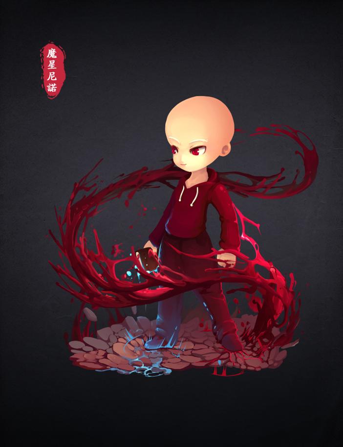 剧中的衣服本身就很单调 好难表现 想起魔星变僵尸时狂吸血就画了血的