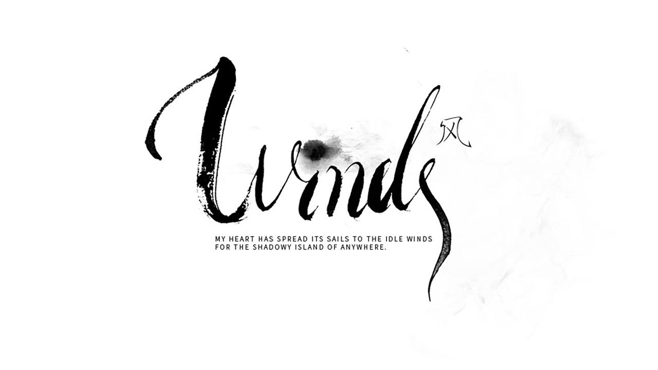 winds / 风