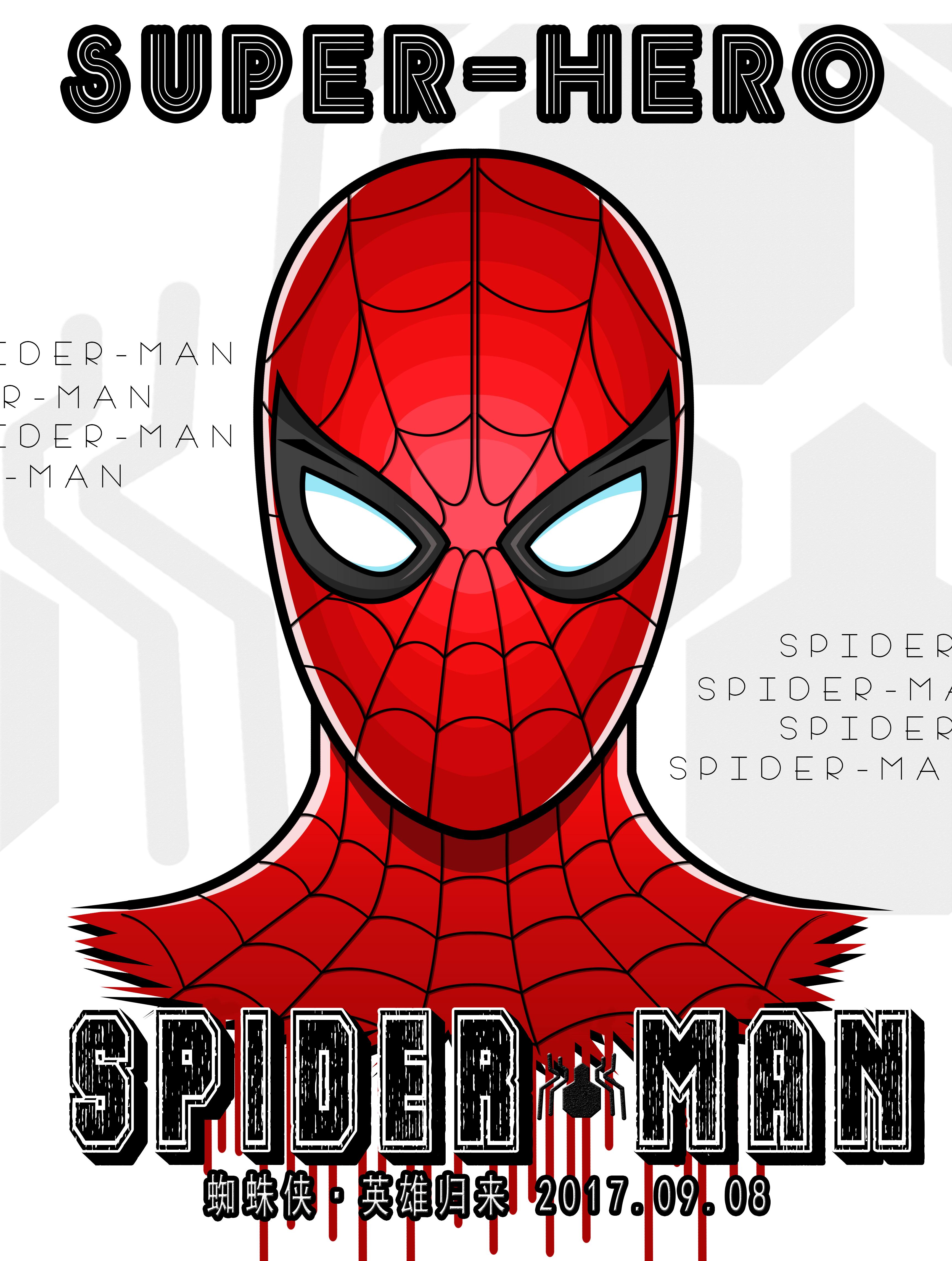 蜘蛛侠·英雄归来 2017年9月8日  震撼上映