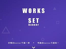 游戏banner 个人练习作品
