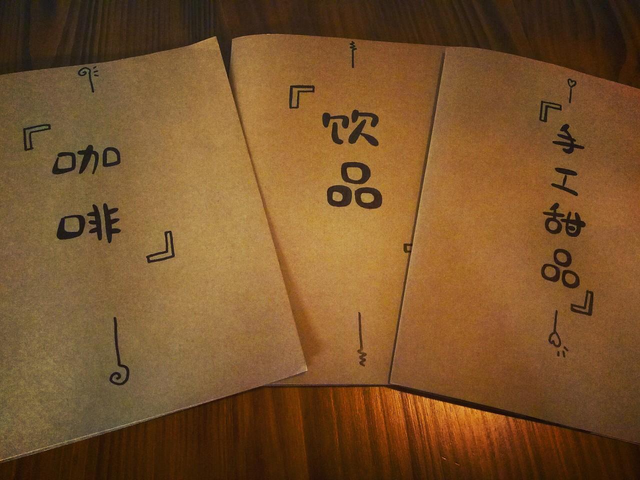 『手绘pop』原创手绘咖啡店菜单门牌黑板画