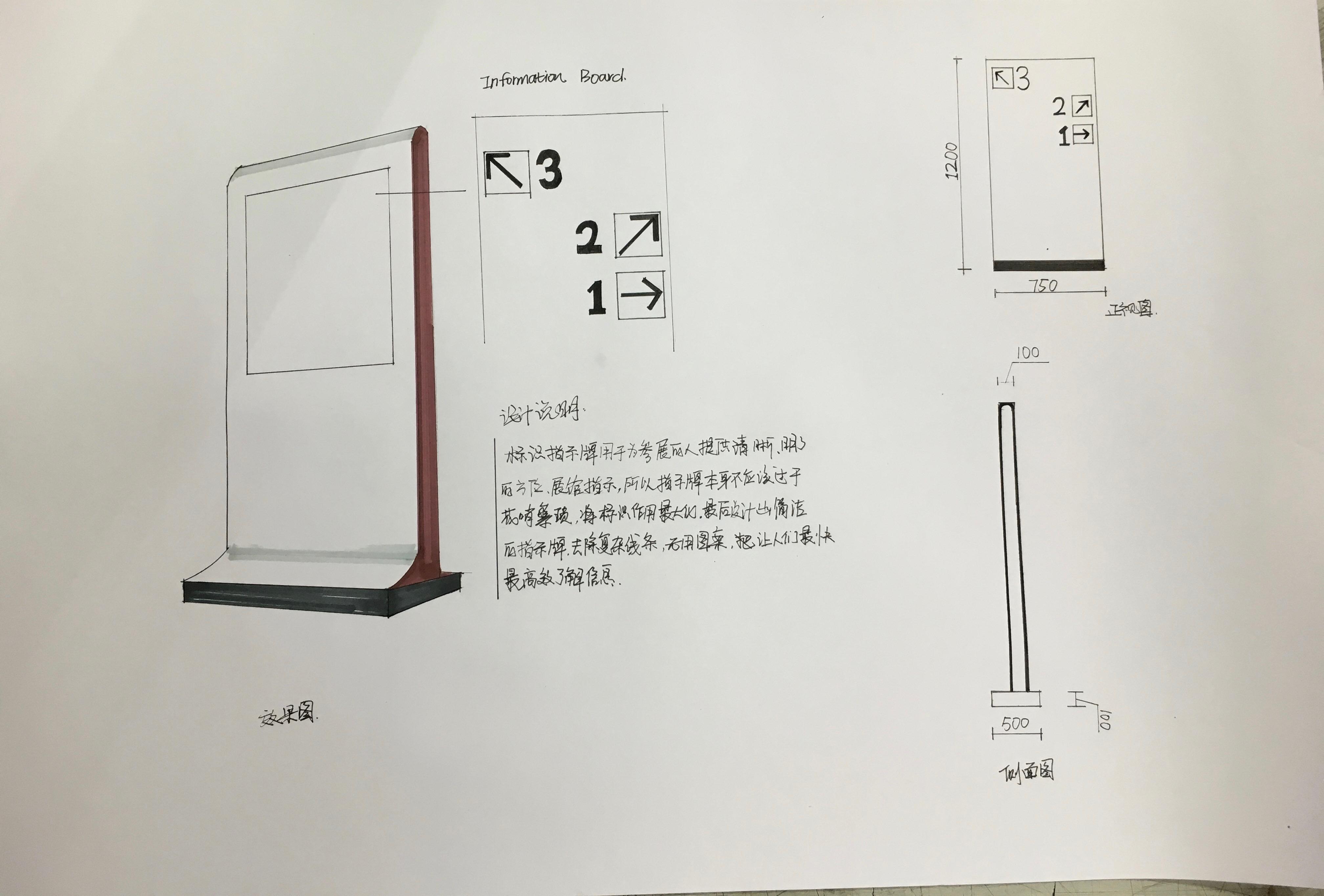 展示展具设计 手绘|工业/产品|生活用品|leesc - 原创