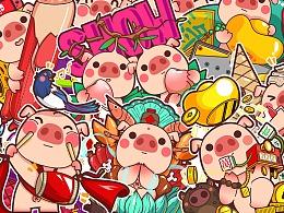 piger(嗝儿)~猪年送祝福