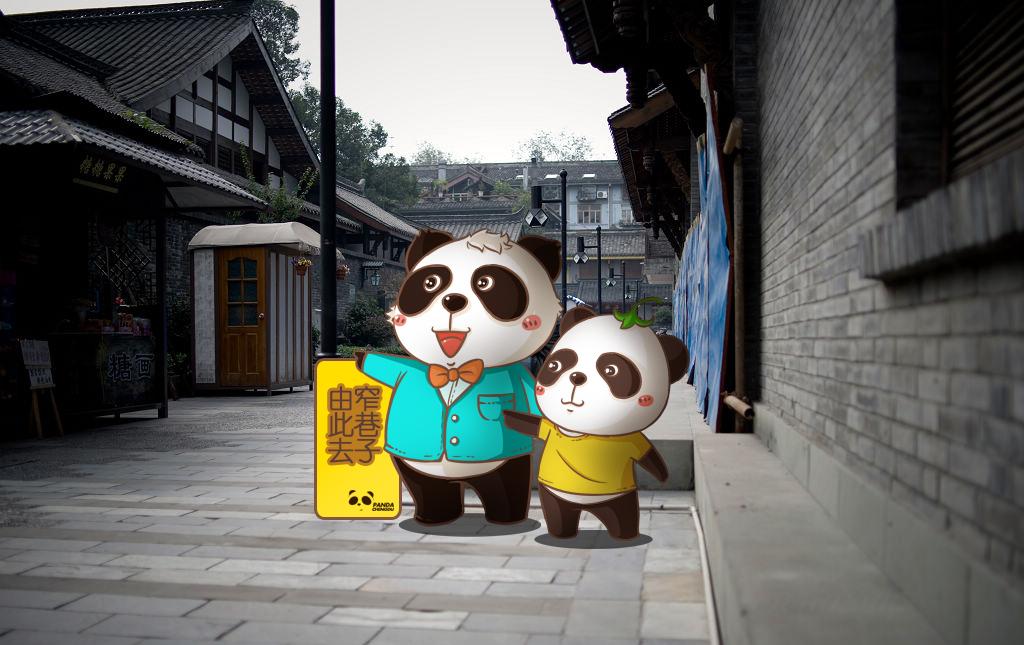 成都城市形象熊猫卡通 插画 商业插画 大喜袜 - 原创