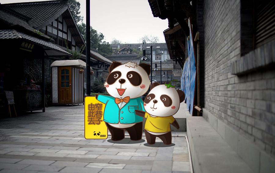 成都城市形象熊猫卡通||插画|大喜袜