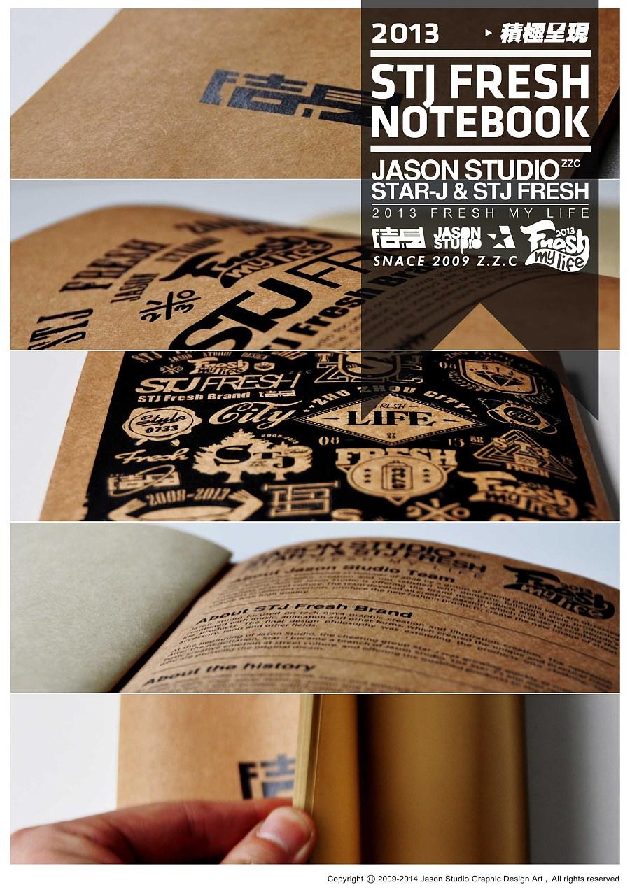 查看《2013 STJ FRESH 產品/回顧/整理》原图,原图尺寸:2079x2953