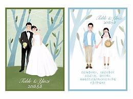 定制小幸福   婚礼插画