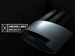 MERCURY D26G Pro 2600M 无线路由器三维概念动画
