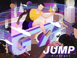 J·T·Z·N项目宣传海报