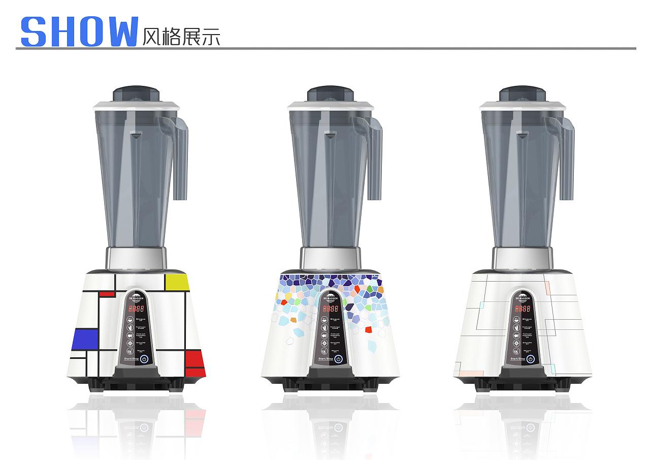 破壁榨汁机产品设计