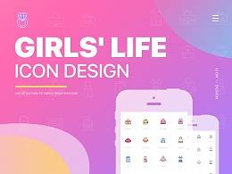 Girls' life icon Design图标设计