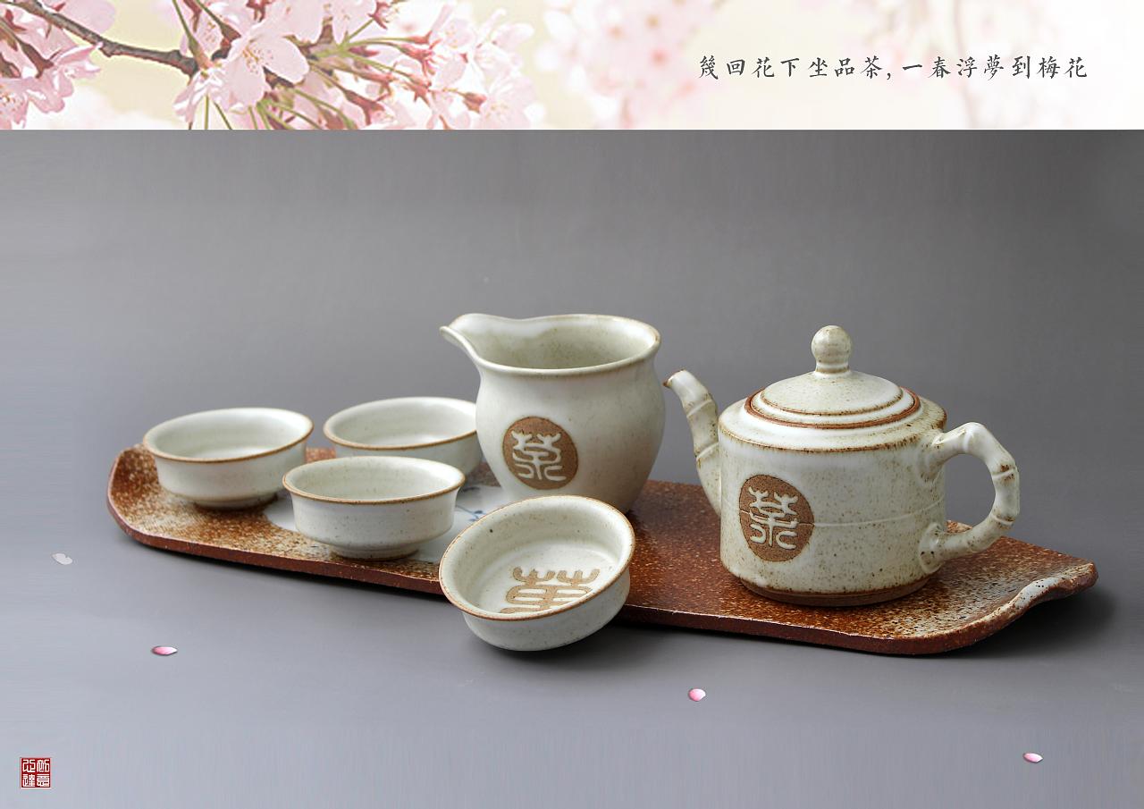 创意汝窑裂手工茶具设计图片