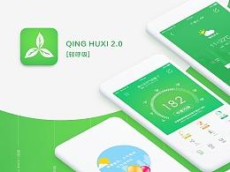 app  画册 图标 logo icon  海报 界面  网页 banner