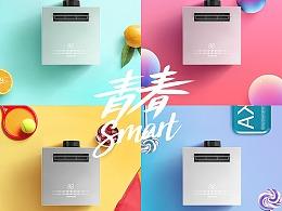 奥普新品四色浴霸视频-青春smart