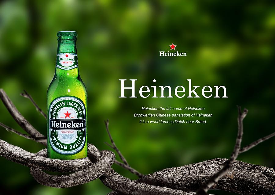喜力啤酒最新广告_喜力啤酒的广告曲-