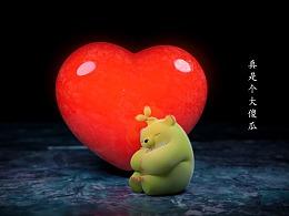 【萌芽熊】你为谁枷锁缠身,谁为你奋不顾身?