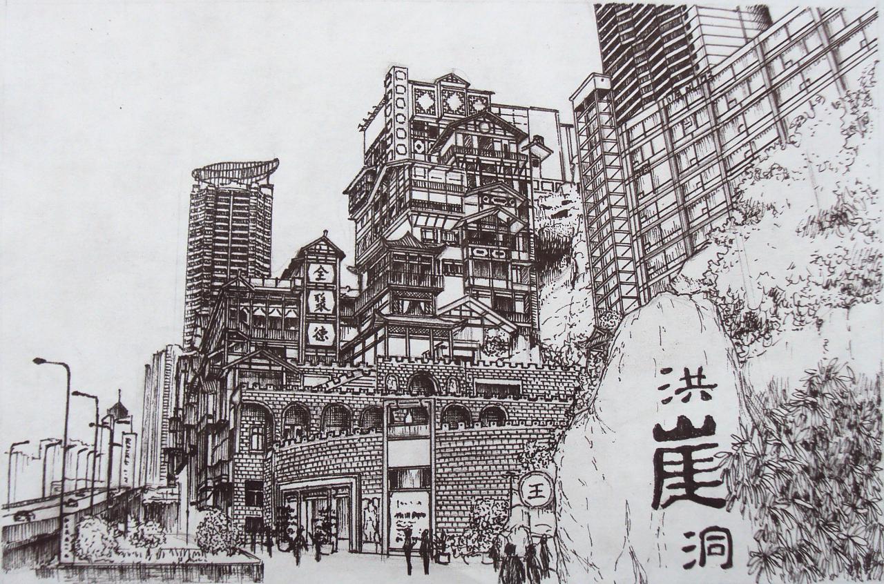 上海陆家嘴,重庆渝中半岛,重庆洪崖洞,成都合江亭,四川泸州市区手绘