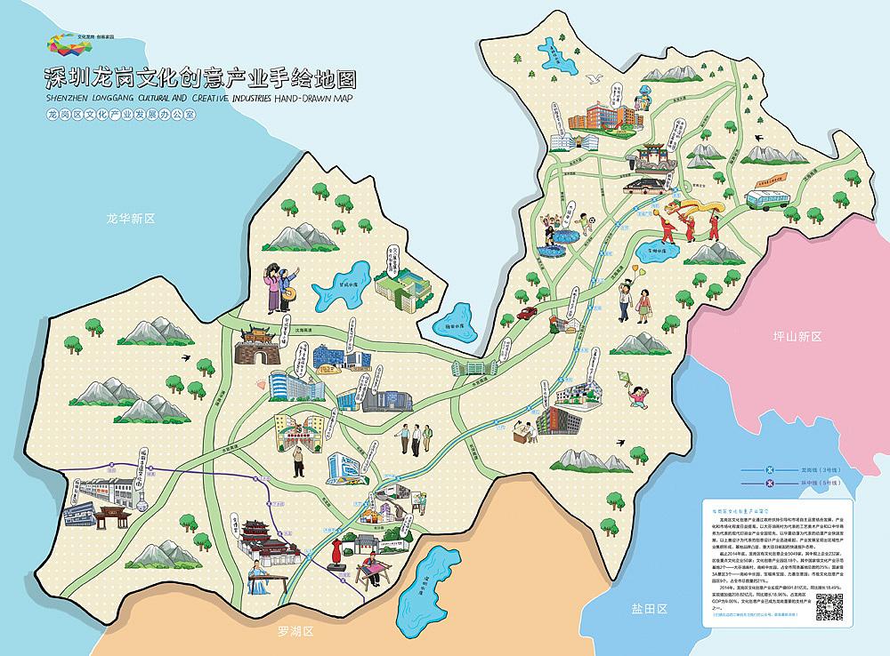 深圳龙岗文化创意产业手绘地图