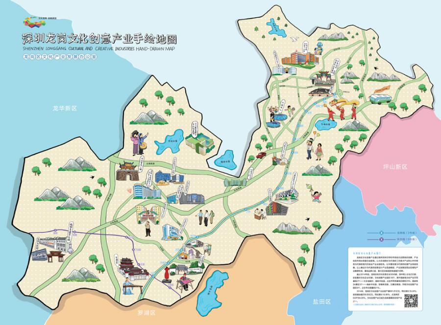 深圳旅游景点手绘地图_深圳大学手绘Q版地图其他宣传品设计