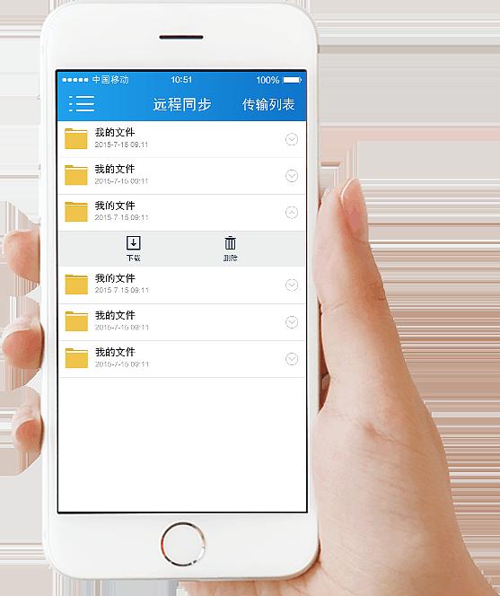 请问这是什么手机app,可以查询航班信息的