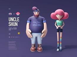 UNCLE SHUN/ IP形象设计