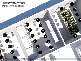 绵阳师范学院人工气候室设计