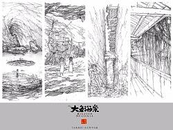 《大鱼海棠》里的一些场景铅笔稿概念设计第二部分