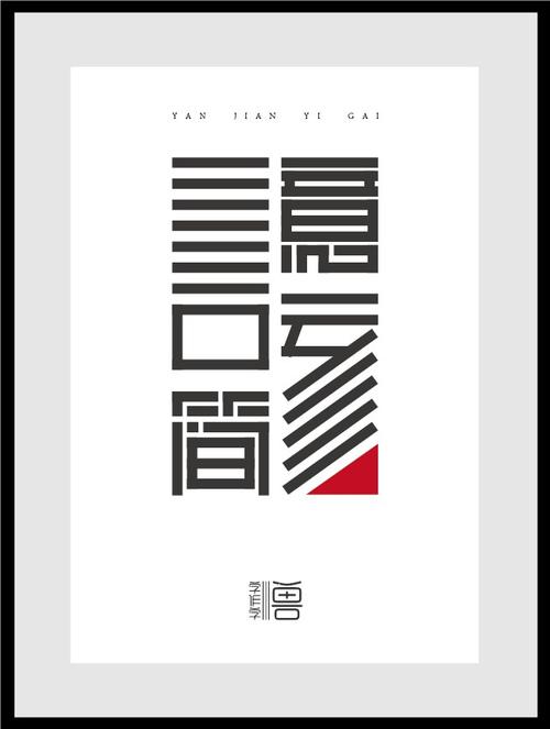 查看《熊晓包/壹肆年字体/第一季》原图,原图尺寸:500x663