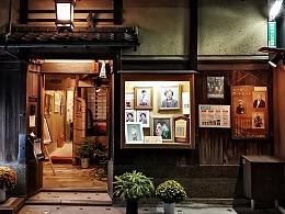 10月记录日本的照片