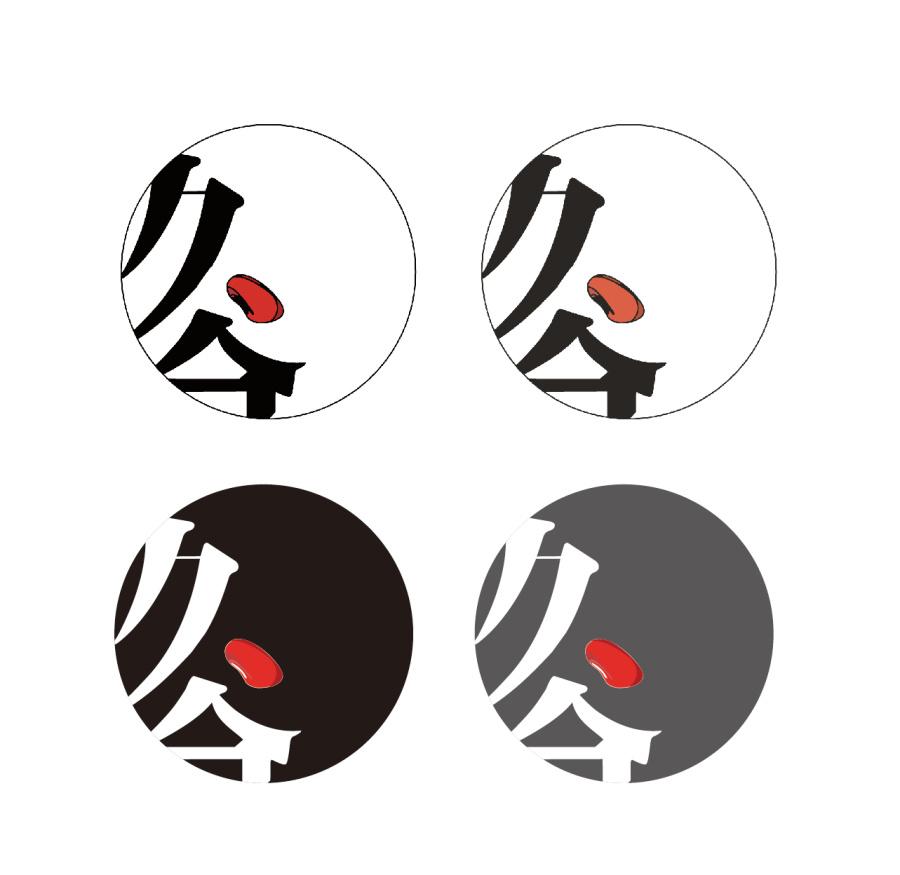 《玖谷汇-LOGO设计》五谷杂粮品牌|VI\/CI|平面