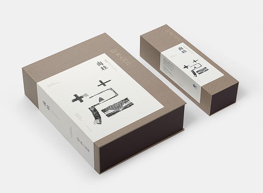 查看《之间设计-茗人名岩-茶包装设计》原图,原图尺寸:1100x810