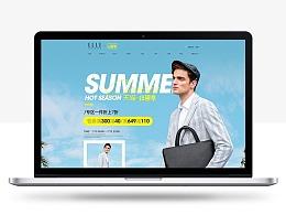 2020年天猫狂暑季箱包首页+无线端设计