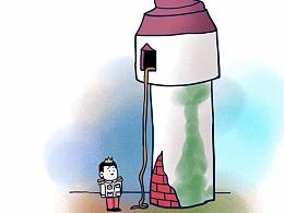 #小矛毁童年#长……公主的故事