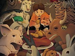 素食插画作品《一次特别的晚餐》 