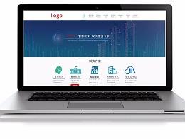 教育培训机构网站设计