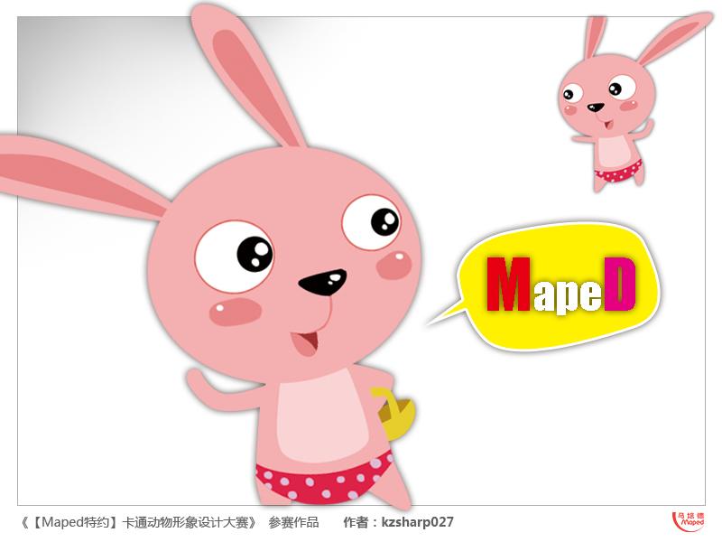 正在参与:【maped特约】卡通动物形象设计大赛图片