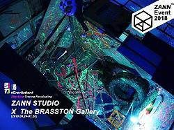 【袭击计划】·ZANN & BRASSTON·线下联名互动艺术盛会
