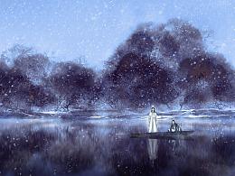 国风·湖心亭看雪