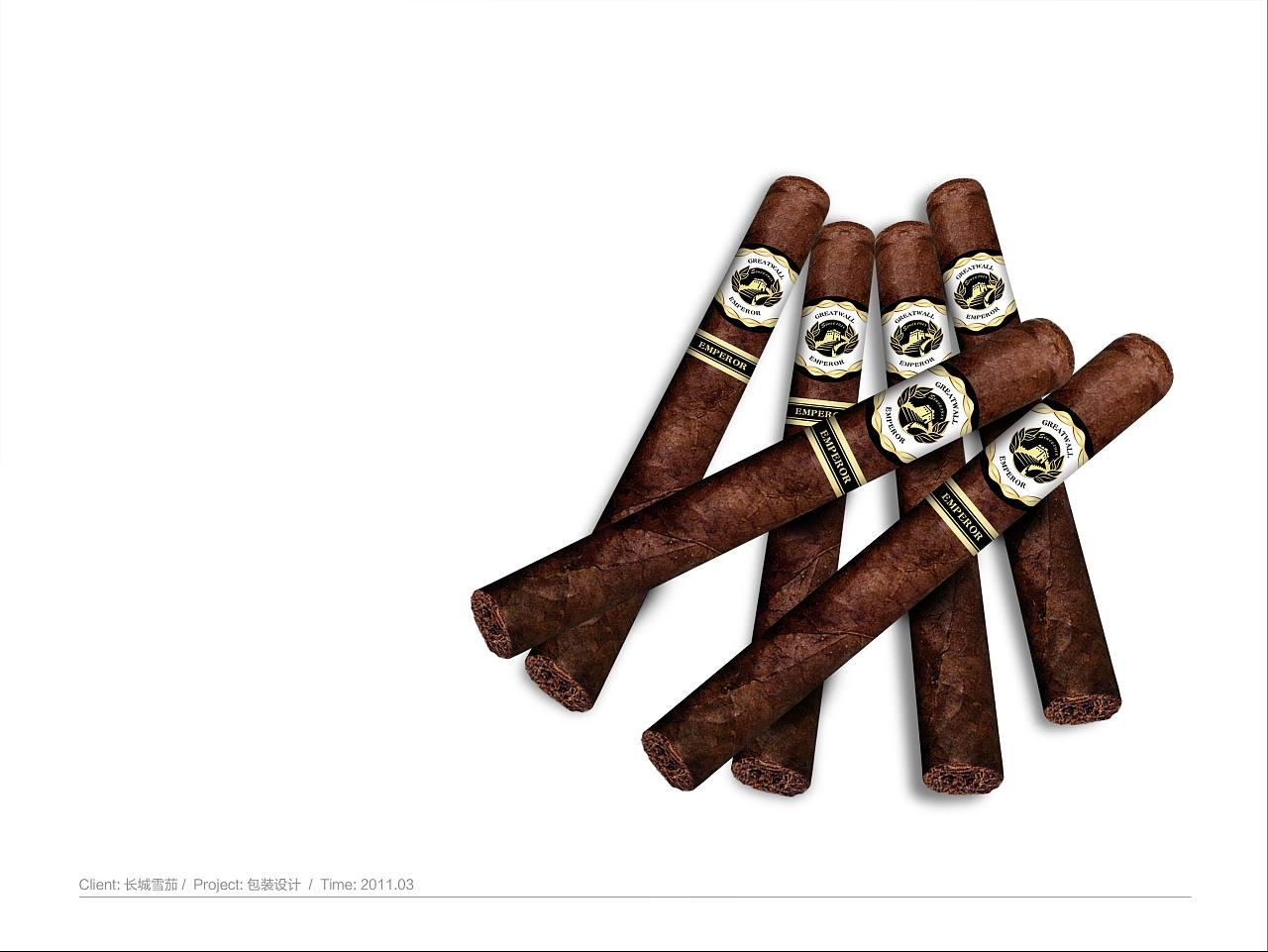 长城雪茄 平面 包装 李华清 设计