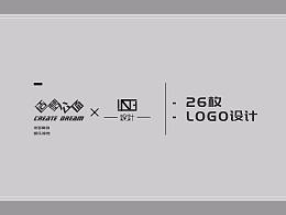 2017-2018年26枚LOGO设计
